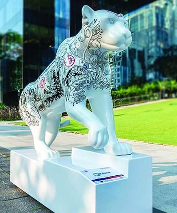 BTG Pactual apoia a Jaguar Parade